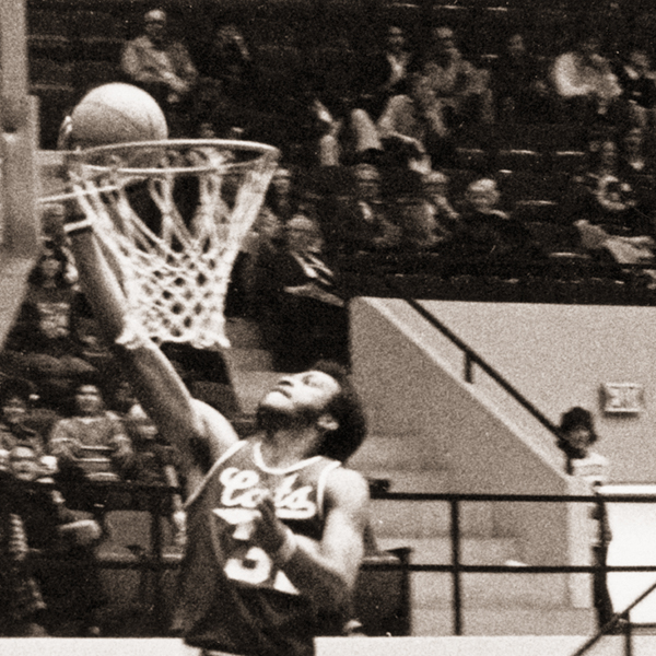 Andrew Prince ('75) was a scoring and rebounding machine for the Wildcats in the 1970s. Prince is fourth in scoring and second in rebounds in his ACU career.